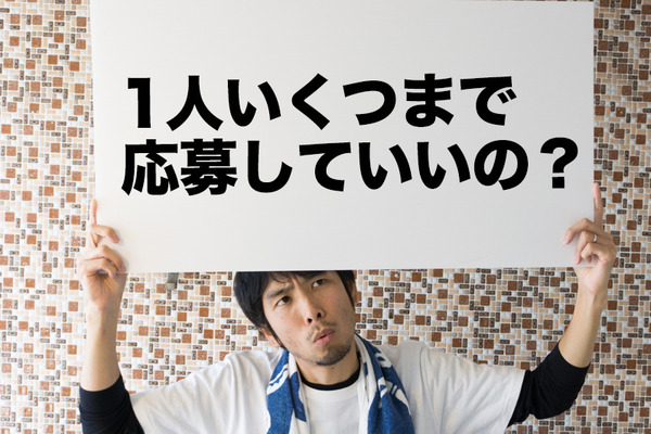 八幡-天然温泉-名付け親-8