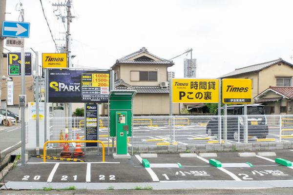 駐車-1907021