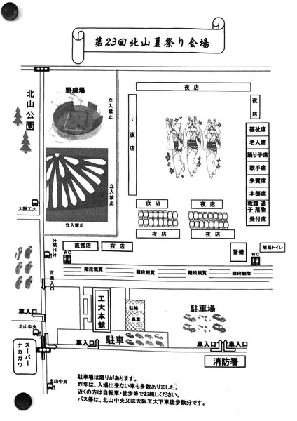 イベント-1908172-3