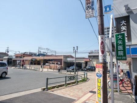 大矢医院-1404146