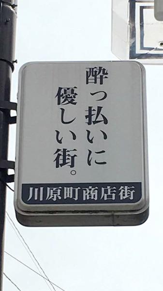 56呑み-2