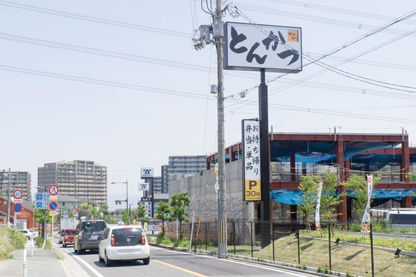 川上内科-1605201