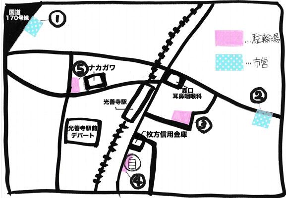 光善寺駐輪マップ