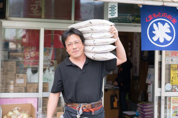 平井米穀店-7