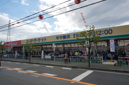 フレッシュバザール枚方山田池店131121-12