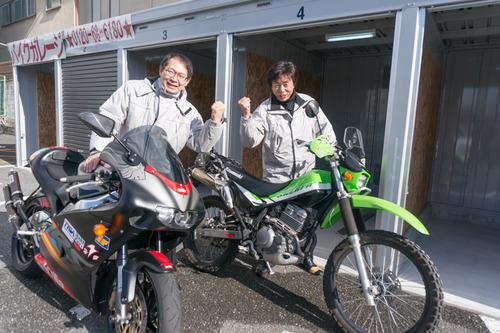 バイクガレージ-34