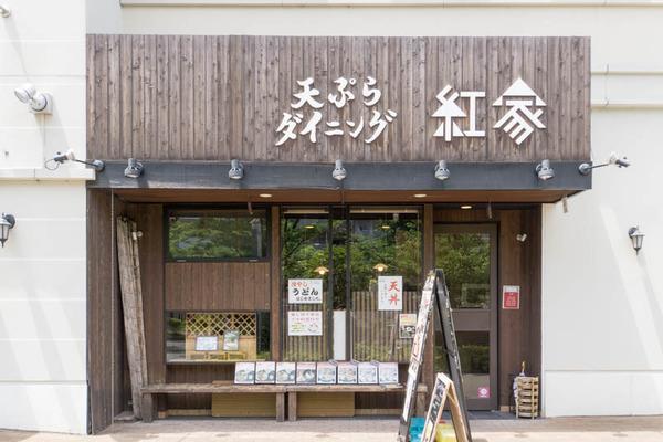 天牛丼-1805215