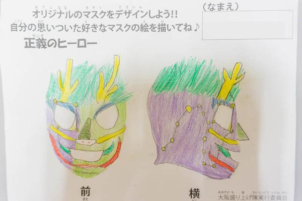 マスク選考会(小)20091471-1