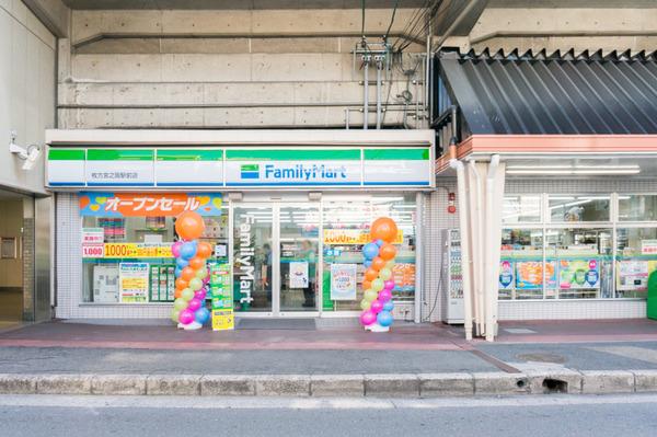 20170811ファミリーマート枚方宮之阪駅前店-6