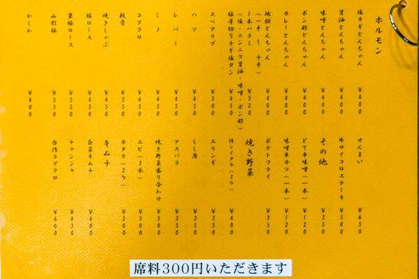 ぴー太郎-1804171