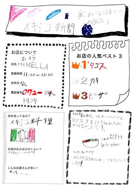 SCN_0028-1