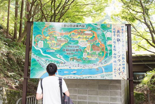 比叡山-648