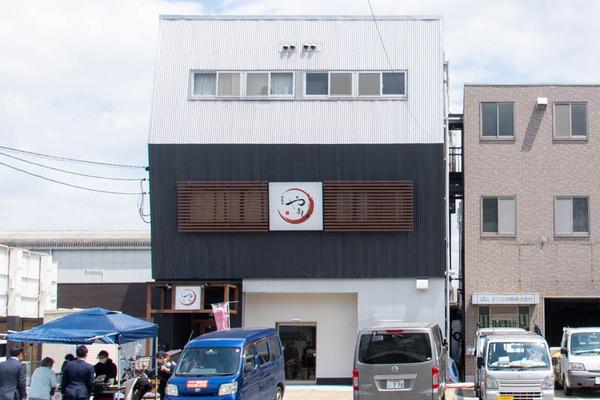 ゆたか1-2004231