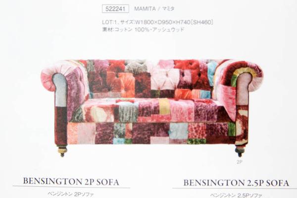 新井家具本館-16122641