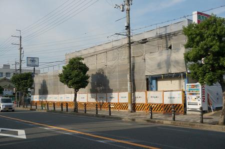 スーパーナカガワ船橋店130712-02