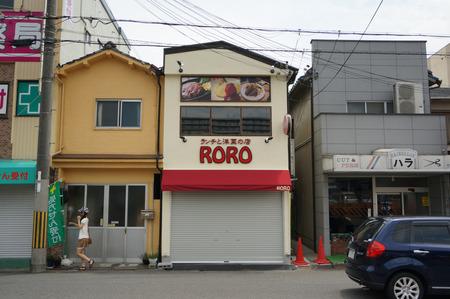 RORO130714-05