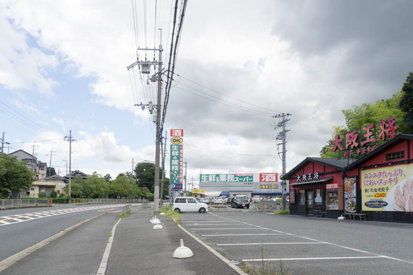 大阪王将-1608303