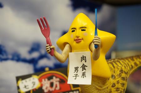 ぼしひこ130922-28