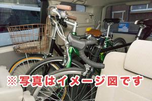 自転車トラブル