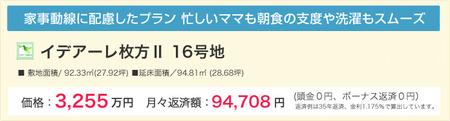 head_i_hirakata2_16