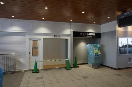 長尾駅内覧会130202-42