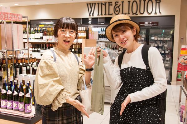 京阪百貨店手土産-177