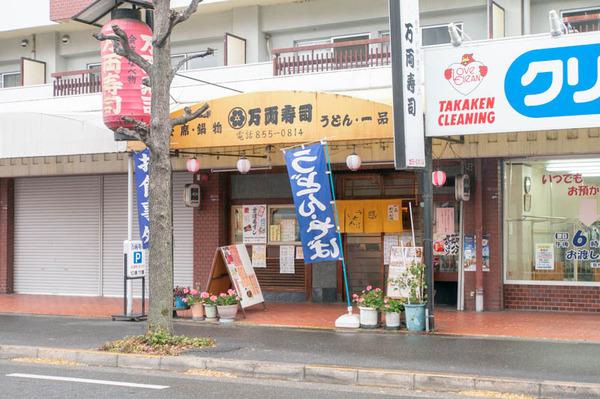 寿司-1901151