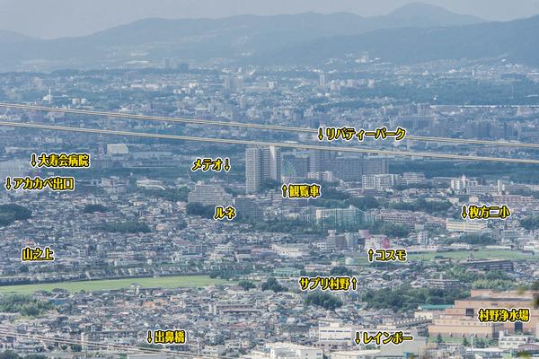 国見山-1609066