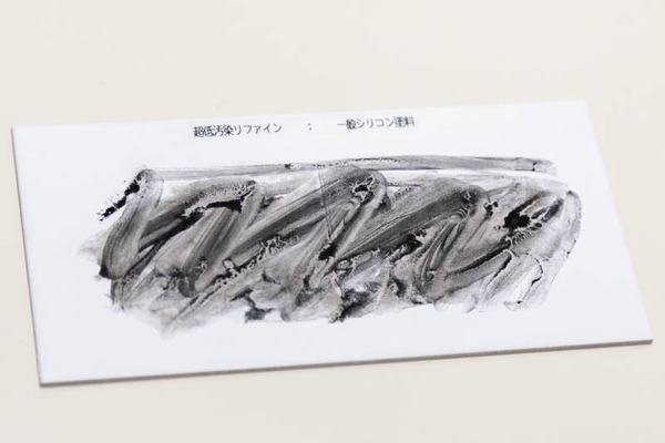 加藤塗装-19042539