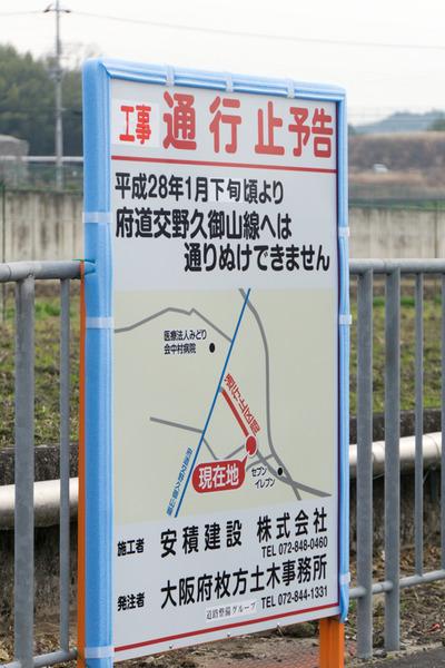 長尾荒坂-16010805