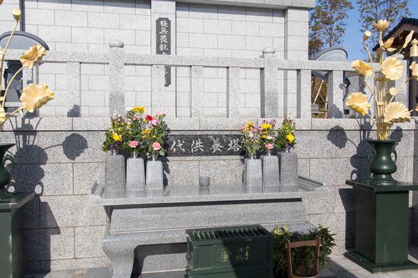 紫峰霊苑-17021550