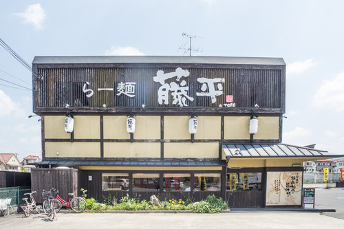 藤平-1405021