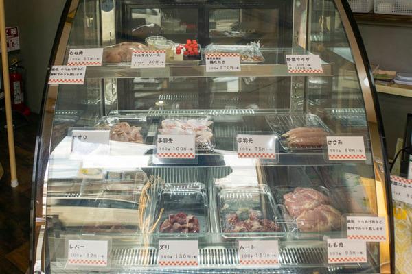 鶏肉-2011041
