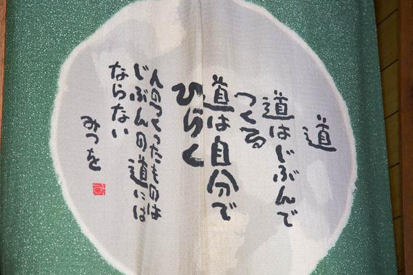 弥生-16060910