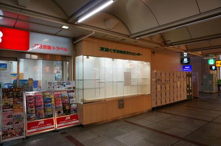 樟葉駅ビル130326-59