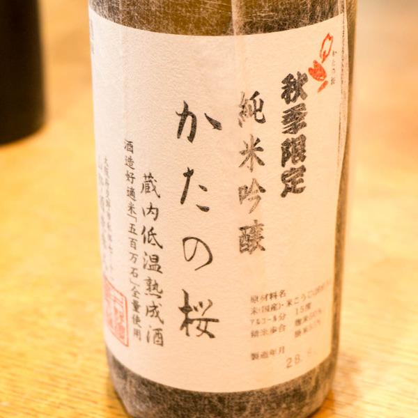 井上商店-16092111