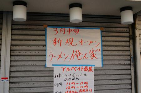 おれんじ130308-06