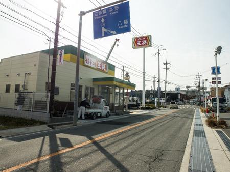 餃子の王将-1402204