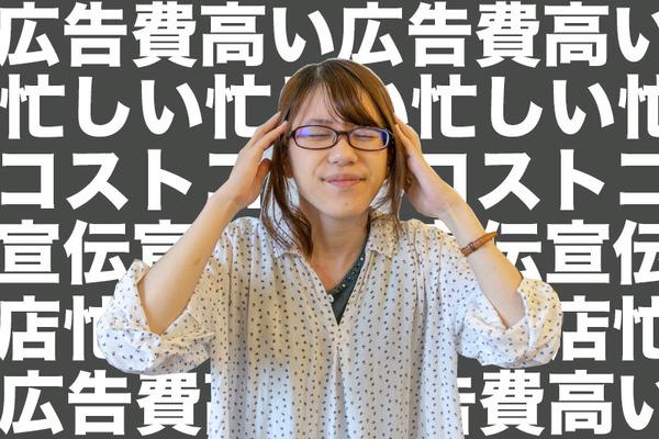 20191004フーディーチャンネル(小)追加-1