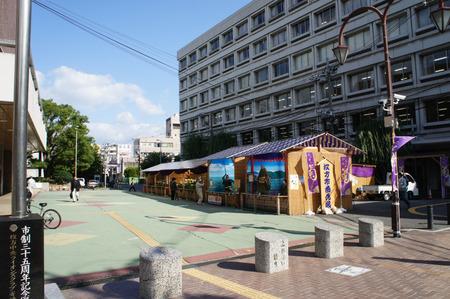 121029菊フェスティバル2012_08