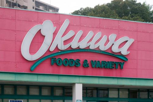 OKUWA-1411176