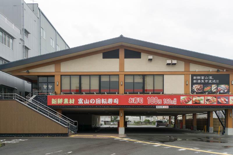 旧1号線ぞい寝屋川の「TSUTAYAモトランド寝屋川店」が8月31日で ...