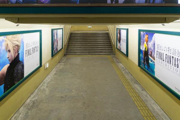 枚方公園駅-18102213