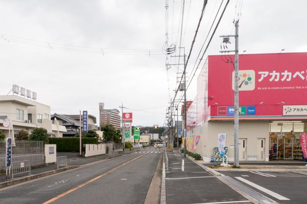 20171225PUDO_アカカベ長尾元町店-6
