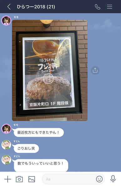 京橋2のコピー