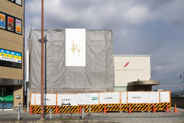 松井山手-16022507