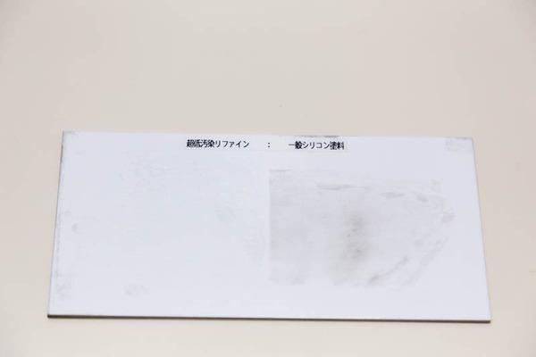 加藤塗装-19042541