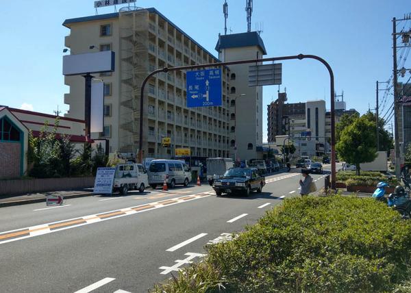 道路-2010126