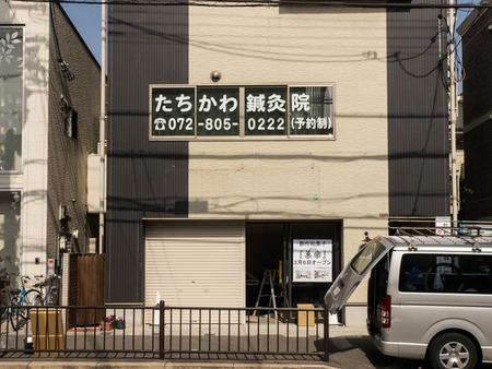 菓楽-1402262