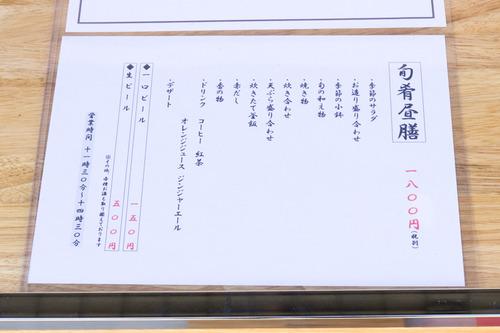 どうひら-15121706